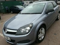 VAUXHALL ASTRA 1.4 ACTIVE SPORT HATCH 2009 REG ALLOYS 3DR 1 OWNER CAR