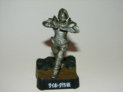 Borg Seijin Figure From Ultraman Diorama Set  Godzilla Gamera