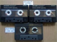 JL 3x RARE SONY UX-S 90 CHROME CASSETTE TAPES 1986-87 & 1988-89 JOB LOT OR SOLO SALES