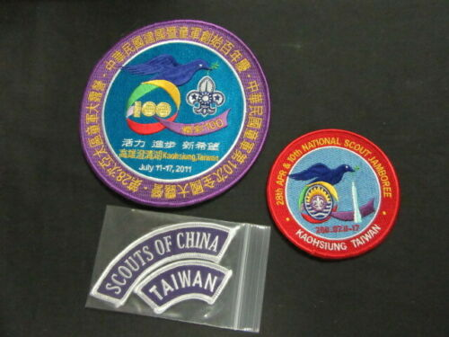 Boy Scouts of China Taiwan 100th Anniversary Patch Lot   eb12