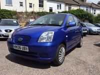KIA Picanto 1.1 LX 5dr one owner