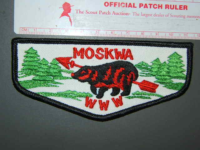 Boy Scout OA 301 Moskwa flap 4846S