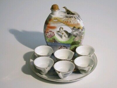 Vintage Service for Sake Porcelain Eastern Painted Xx Century