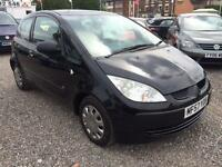 2007 MITSUBISHI COLT 1.1 CZ1 LOW INSURANCE 12 MONTHS WARRANTY AVAILABLE