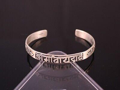 Vintage Tibetan Carved Auspicious Mantra OM Mani Padme Hum Amulet Cuff Bracelet