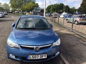 Honda Civic Hybrid Car for Sale