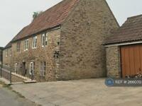 4 bedroom house in Beckington, Frome, BA11 (4 bed)