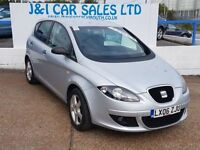 SEAT ALTEA 1.6 REFERENCE 5d 101 BHP (grey) 2006