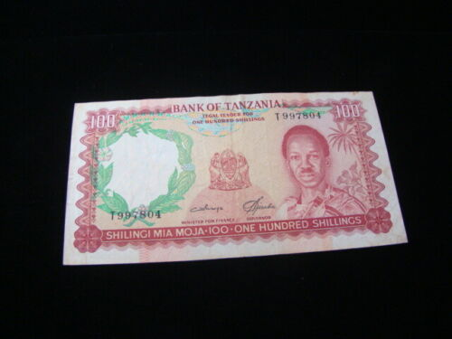 Tanzania 1966 100 Shillings Banknote VF Pick #5b