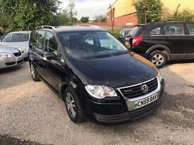 VOLKSWAGEN TOURAN 1.9 TDI BlueMotion Tech SE 5dr 7 SEATS**ONE PREVIOUS OWNER**FULL SERVICE HSITORY**