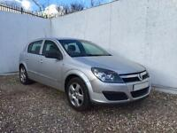 VAUXHALL ASTRA 1.4 ACTIVE 16V TWINPORT 5d 90 BHP (silver) 2007