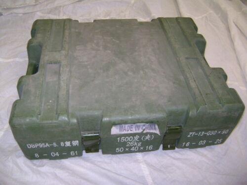 Chinese/ChiCom Military Storage Box (LOT OF 2)
