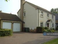 4 bedroom house in Longfield Gate, Peterborough, PE2 (4 bed)