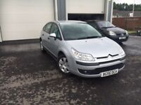 Citroen C4 1.6 HDi (Non-DPF), New MOT, Serviced, Warranty, Tow-Bar