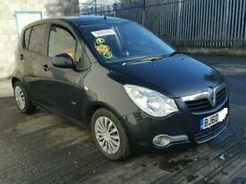 Vauxhall Agila B Drivers Wing 2010+ Breaking spares parts