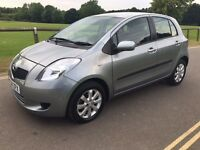 2008 Toyota Yaris 1.3 TR low mileage 29, 000 miles with 12 months mot