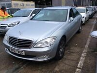 2007 MERCEDES BENZ S320 3.0 CDI DIESEL AUTOMATIC SILVER EXCELLENT DRIVE NEW MOT LUXURY NOT 7 SERIES