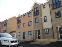 **3/4 bedroom unfurnished terraced house in Orchard Park**