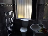 *** ONE BEDROOM FIRST FLOOR FLAT BD5 *** 900 LITTLE HORTON LANE FLAT 2