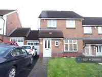 3 bedroom house in Tiverton Drive, West Bromwich, B71 (3 bed)
