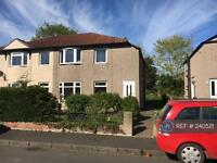 2 bedroom flat in Ashcroft Drive, Glasgow, G44 (2 bed)