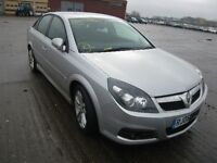 vauxhall vectra silver front bumper/ 2005 06 07 08 09