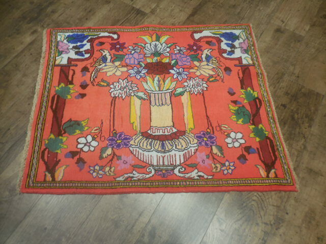 VEG DYE ANTIQUE GOMM HUNTING TREE OF LIFE 2.3x2.9 ESTATE SALE RUG - $69.00