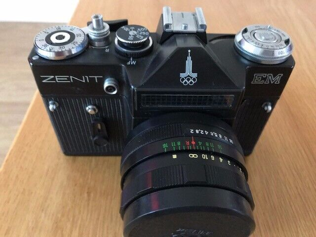 Zenit EM Olympic Camera With Case, Helios Lens and Manual / Passport to  Service | in Benson, Oxfordshire | Gumtree
