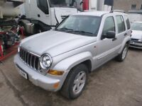 JEEP CHEROKEE - KB05XAK - DIRECT FROM INS CO