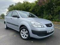 2008 Kia Rio 1.4 ICE 5DR Hatchback Petrol Manual