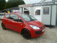 2005 MITSUBISHI COLT 1.1 GRUOP 3 INS ONLY 88K ! ALL DEBIT/CREDIT CARDS ACCEPTED !