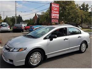 2010 Honda Civic |Buy With Easy Car Loan