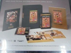 NEW - Enter the Dragon - Limited Edition Collector's Set