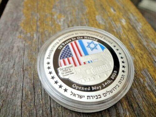 NEW COIN EMBASSY JERUSALEM ISRAEL TRUMP CELEBRATES 1 YEAR ANNIVERSARY!