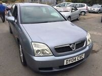 2004 Vauxhall Vectra diesel, starts and drives, car located in Gravesend Kent, no MOT, any questions