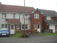REF:0146L: Fantastic 3 bedroom terraced house in popular area available July - NO FEES