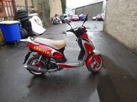 xingue xy125 scooter 125cc