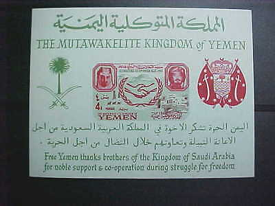 Yemen Michel #172 International Cooperation Year NH S/S