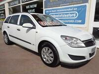 2007 Vauxhalll Astra 1.3CDTi 16v ( 90ps ) 2007MY Life finance welcome