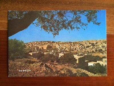 vintage Postcard ISRAEL Hebron general view