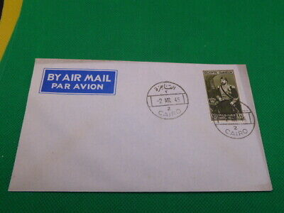EGYPT COVER , 1945 , AIR MAIL      (S1116)