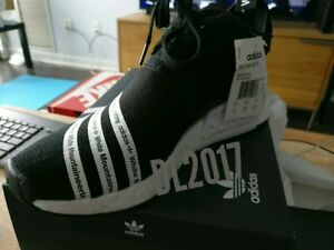 Adidas White Mountaineering  NMD R2 PK Size  (Deadstock)