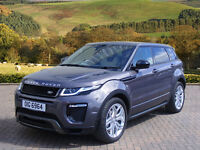 Land Rover Range Rover Evoque TD4 HSE DYNAMIC (grey) 2015-09-03