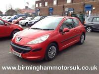 2007 (07 Reg) Peugeot 207 1.4 16V S 90BHP 3DR Hatchback RED + LONG MOT