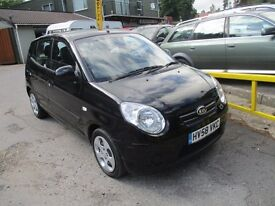 KIA PICANTO CHILL 1.0 LITRE LIMITED EDITION ONLY 13K DEMO PLUS 1 OWNER CHEAP CHEAP
