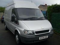 Transit for sale need gone asap- £900 starts and runs fine