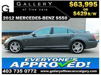 2012 Mercedes S550 4Matic $429 bi-weekly APPLY NOW DRIVE NOW