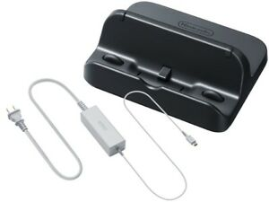Looking to buy Wii U gamepad charger still looking for a charger