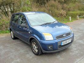 2008 (58) Ford Fusion Zetec Climate Auto, 1596cc Petrol, Automatic