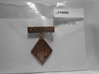 ALEPH JEWISH RELIGIOUS MEDAL F10656